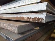 Лист стальной 09г2с ,  лист горячекатаный УЗК,   лист стальной ГОСТ 5520-79(котельный)