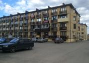 Продаётся квартира-студия на ул. Березовая