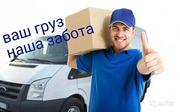 Предоставляем услуги Грузчиков,  Разнорабочих,  Подсобников.