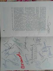 Программка с автографом Льва Яшина