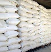 Сахарный Песок Оптом в Мешке по 50 кг
