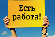Вакансия: Требуется Водитель категории Е в Севастополе