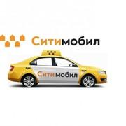 Работа на своём (личном) авто в СитиМобил